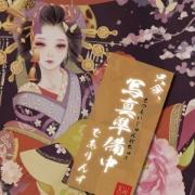 北条千尋(ほうじょうちひろ)|和服専門 さくらん - 岡山市内風俗