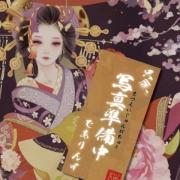 桜木藍華(さくらぎあいか)さんの写真