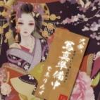 桜木藍華(さくらぎあいか)|和服専門 さくらん - 岡山市内風俗