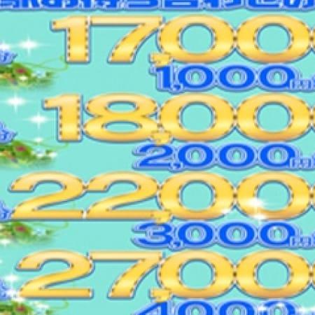 「【初めましてご新規様!キャンペーン】最大5000円割引!★土浦人妻花壇★」10/19(木) 09:30 | 土浦人妻花壇のお得なニュース
