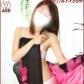 アロマリラックスリゾート 八王子店の速報写真