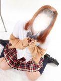 くみこ|花まるハイスクールでおすすめの女の子