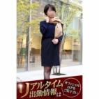 ちなつ|奥様鉄道69 東京 - 品川風俗