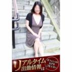 ことの 奥様鉄道69 東京 - 品川風俗