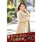 えみ|奥様鉄道69 東京 - 品川風俗