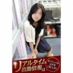あおい|奥様鉄道69 東京 - 品川風俗