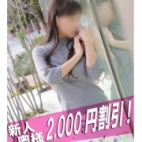 みあ|奥様鉄道69 東京 - 品川風俗