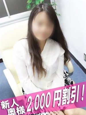 みと|奥様鉄道69 東京 - 品川風俗