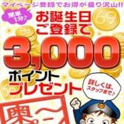 「アナル可能な淫乱奥様多数!!」08/14(火) 17:48   奥様鉄道69 東京のお得なニュース