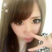 「新規オープニングイベント開催中!!!」02/12(月) 19:22 | ビーナスクラブのお得なニュース