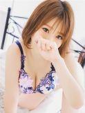 ふうあ|愛特急2006 東京店でおすすめの女の子