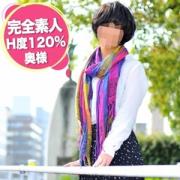 みなぎ|愛特急2006 東京店 - 五反田風俗