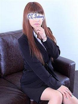 みらい | e女商事 新橋店 - 品川風俗