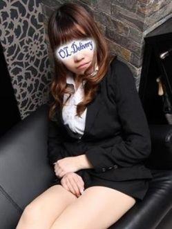 あき e女商事 新橋店でおすすめの女の子