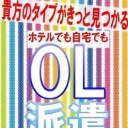 「【必見】メルマガ登録は確実に必須ですよ~」04/23(月) 15:02 | e女商事 新橋店のお得なニュース