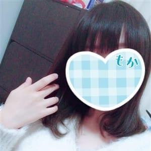 もか【黒髪清楚系!】 | ビンビンBINGO(宇都宮)