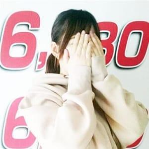 「♡新規1,000円OFF♡いたします♪」02/18(月) 08:11 | 6980のお得なニュース