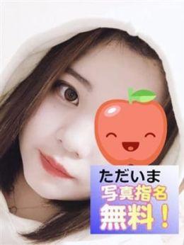 乃音(のん) | 6980 - 金沢風俗