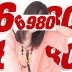 風華(FUUKA)|6980 - 金沢風俗