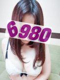 留未(るみ)|6980でおすすめの女の子