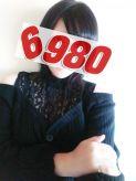 美雪(みゆき)|6980でおすすめの女の子