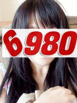 兎美(うみ)|6980で評判の女の子