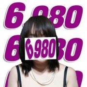 乃音(NON)|6980 - 金沢風俗