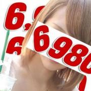 姫苺(MEI)|6980 - 金沢風俗