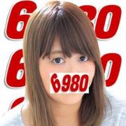 香瑠(KAORU)|6980 - 金沢風俗