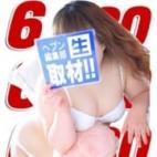 雫空(SIZUKU)|6980 - 金沢風俗