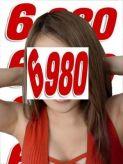 麻比流(まひる) 6980でおすすめの女の子
