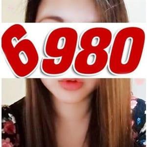 「♡新規1,000円OFF♡いたします♪」05/11(金) 16:13 | 6980のお得なニュース