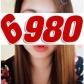 6980の速報写真