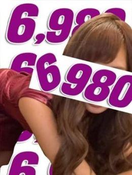 小和(こより)   6980 - 金沢風俗