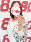 玲奈(れな)|6980でおすすめの女の子