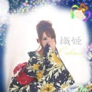 織姫/おりひめ|ギャルズネットワーク新大阪店 - 梅田派遣型風俗