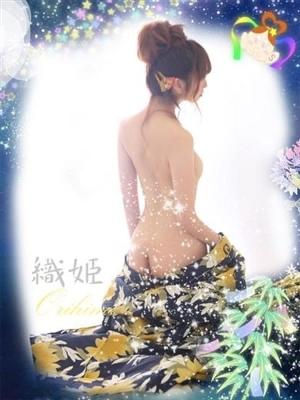 織姫/おりひめ ギャルズネットワーク新大阪店 - 梅田風俗 (写真4枚目)