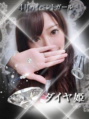 柚子/ゆず|ギャルズネットワーク新大阪店 - 梅田風俗