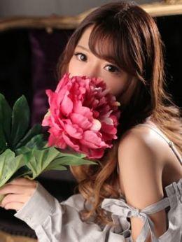 ダイヤ姫【柚子/ゆず】 | ギャルズネットワーク新大阪店 - 梅田風俗