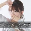 ギャルズネットワーク新大阪店