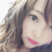 「ドMグラマラスギャル♪」09/22(土) 01:12   ギャルズネットワーク新大阪店のお得なニュース