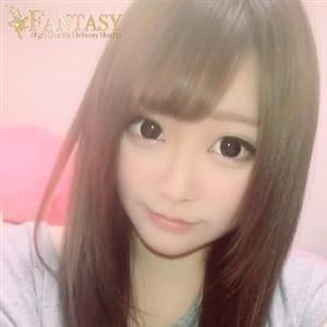 えれん|ファンタジー(Fantasy) - 新潟・新発田派遣型風俗