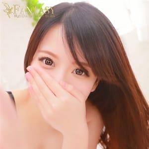 ファンタジー(Fantasy) - 新潟・新発田派遣型風俗