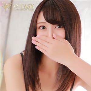 「入店1ヶ月以内の極上の新人情報!」08/13(木) 04:49 | ファンタジー(Fantasy)のお得なニュース