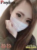 ねね Pandora(パンドラ)新潟でおすすめの女の子