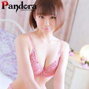 ご指名のお客様も遊べるロングコース割引|Pandora(パンドラ)新潟