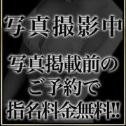 まお~premium~|Silk - 新潟・新発田風俗