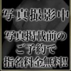 まゆ~premium~|Silk - 新潟・新発田風俗
