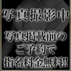 めいさ~premium~|Silk - 新潟・新発田風俗
