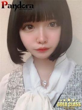 つばさ|Pandora(パンドラ)新潟で評判の女の子